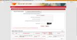 Kiểm tra hóa đơn doanh nghiệp bỏ trốn trên phần mềm ACMan 9.1
