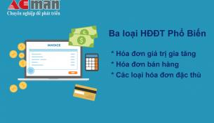 3 loại hóa đơn điện tử theo quy định của pháp luật