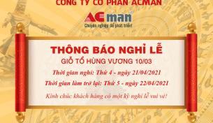 Thông báo lịch nghỉ lễ giỗ tổ Hùng Vương 10/03 âm lịch