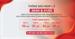 Công ty cổ phần ACMan Thông báo lịch nghỉ lễ 30/04 – 01/05 – 2020