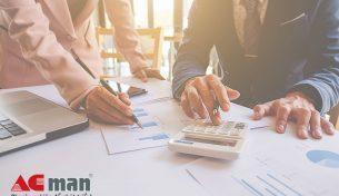 Tình tiết giảm nhẹ trong vi phạm hành chính về thuế