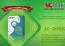 Nhà cung cấp dịch vụ hóa đơn điện tử có quyền và nghĩa vụ gì với doanh nghiệp?
