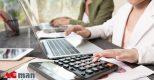 Giao dịch liên kết là gì? Quản lý thuế đối với các doanh nghiệp có giao dịch liên kết