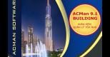 Phần mềm quản lý tòa nhà, chung cư chuyên nghiệp (tích hợp phần mềm kế toán)