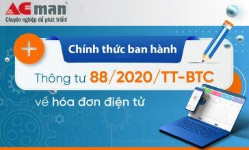 Bộ Tài Chính ban hành Thông tư 88/2020/TT-BTC sửa Thông tư 68/2019/TT-BTC quy định về hóa đơn điện tử