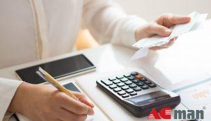 Công ty tạm ngừng kinh doanh có phải nộp thuế môn bài không?
